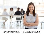 millennial ambitious team... | Shutterstock . vector #1233219655