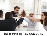 excited multiracial office... | Shutterstock . vector #1233219742