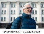 active retirement concept.... | Shutterstock . vector #1233253435