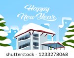 happy new year merry christmas... | Shutterstock .eps vector #1233278068