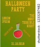 halloween party invitation .... | Shutterstock .eps vector #1233287482