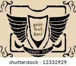 vector coat of arms with... | Shutterstock .eps vector #12332929