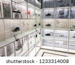 11 16 18   new york  ny   nikes ... | Shutterstock . vector #1233314008