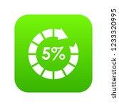 sign 5 load icon digital green... | Shutterstock . vector #1233320995