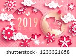 happy chinese new year 2019... | Shutterstock .eps vector #1233321658