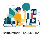 vector creative illustration of ... | Shutterstock .eps vector #1233328165