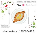 georgian cuisine. asian... | Shutterstock .eps vector #1233336922