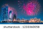 beautiful fireworks above abu...   Shutterstock . vector #1233360058