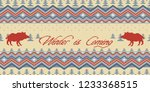 winter is coming. christmas... | Shutterstock .eps vector #1233368515