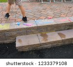 kids chalk drawings   Shutterstock . vector #1233379108