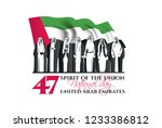 unification of the seven arab... | Shutterstock .eps vector #1233386812