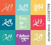 new year calligraphy hand... | Shutterstock .eps vector #1233387598