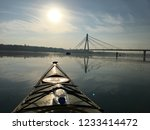 kayak on the river. sunny day ...   Shutterstock . vector #1233414472