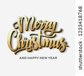 merry christmas and happy new... | Shutterstock .eps vector #1233418768
