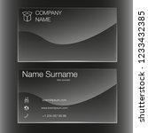 business card set template. ...   Shutterstock . vector #1233432385