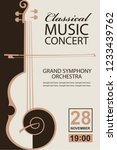classical music concert poster... | Shutterstock .eps vector #1233439762