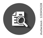 scrutiny document plan icon in... | Shutterstock .eps vector #1233454228
