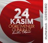 november 24th turkish teachers... | Shutterstock .eps vector #1233501802