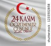 november 24th turkish teachers... | Shutterstock .eps vector #1233502858