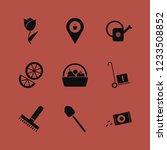garden icon. garden vector... | Shutterstock .eps vector #1233508852