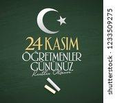 november 24th turkish teachers... | Shutterstock .eps vector #1233509275