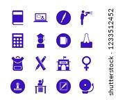 education icon. education... | Shutterstock .eps vector #1233512452