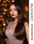 closeup portrait of young... | Shutterstock . vector #1233515758