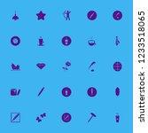 art icon. art vector icons set... | Shutterstock .eps vector #1233518065