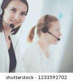 attractive business woman... | Shutterstock . vector #1233592702