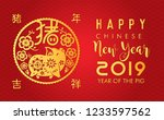 happy chinese new year. pig is... | Shutterstock .eps vector #1233597562