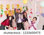 company employees of a party to ... | Shutterstock . vector #1233600475