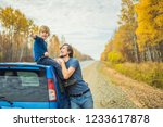 dad and son are resting on the... | Shutterstock . vector #1233617878