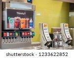 san antonio  tx  usa   november ... | Shutterstock . vector #1233622852