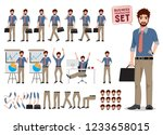business man character creation ... | Shutterstock .eps vector #1233658015
