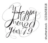 font black. happy 2019 new year.... | Shutterstock .eps vector #1233658318