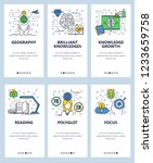 vector web site linear art... | Shutterstock .eps vector #1233659758