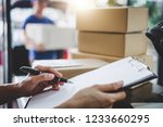 home delivery service and... | Shutterstock . vector #1233660295