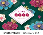 chinese new year 2019 greeting... | Shutterstock .eps vector #1233672115