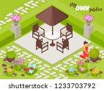 landscape design background...   Shutterstock .eps vector #1233703792