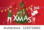 merry christmas and happy new... | Shutterstock .eps vector #1233710602
