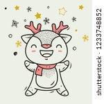 christmas deer isolated | Shutterstock .eps vector #1233748852