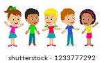 kids group of little boys and... | Shutterstock .eps vector #1233777292