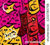 eid mubarak with arabic...   Shutterstock .eps vector #1233785758