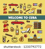 cuban culture promo banner with ... | Shutterstock .eps vector #1233792772