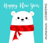 happy new year. candy cane.... | Shutterstock .eps vector #1233805942