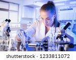 laboratory concept background. | Shutterstock . vector #1233811072