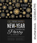 happy new year party poster... | Shutterstock .eps vector #1233814795