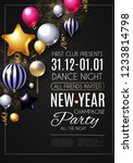happy new year party poster... | Shutterstock .eps vector #1233814798