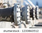 reducer of the pipe of a tanker'... | Shutterstock . vector #1233863512