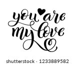 you are my love hand written... | Shutterstock .eps vector #1233889582